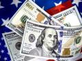 الدولار الأمريكي يواجه ضعف مع تنامى مخاوف إغلاق الحكومة