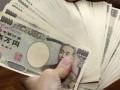 تحليل الدولار مقابل الين ورؤية فنية تفصيلية