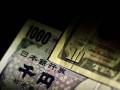 الدولار ين وترقب لمزيد من الإرتفاع