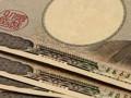 تحليل الدولار مقابل الين وترقب صفقات المشترين