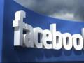 تحليل سهم الفيسبوك ومحاولة الارتداد