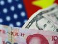 اليوان الصيني وترقب تغيرات جديدة بالاسعار