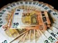 اسعار اليورو دولار وثبات الترند الحالى