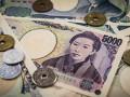 اسعار الدولار ين والهبوط المرتقب