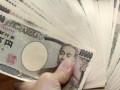 سعر الدولار ين يحاول عودة الايجابية
