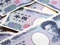 تداولات الدولار ين وايجابية متوقعة