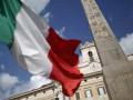 تراجع سعر اليورو مع إرتفاع عائدات السندات الإيطالية
