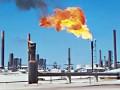 تداولات السلع والغاز الطبيعي علي مشارف الهبوط
