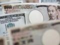 الدولار ين يسترد جزءًا كبيرًا من انخفاضه في وقت مبكر عائدًا أعلى مستويات 110.00