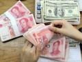 الدولار الامريكي يتراجع مع ارتفاع البيانات الصينية