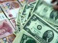 سعر صرف الدولار ين تعود لأسفل الترند