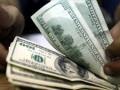 مؤشر الدولار يتراجع مع بداية الإفتتاح
