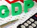 بيانات فوركس هامة تنتظر الناتج الإجمالي المحلي الألماني