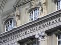 قرار الفائدة الصادر عن البنك المركزي السويسري أهم بيانات اليوم