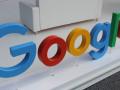 التحليل الفنى لسهم جوجل وتحقيق مستويات قياسية