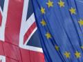 إسبانيا تنتقد النص الخاص بجبل طارق في إتفاقية البريكسيت