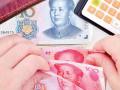 الصين تقرر عدم رفع قيمة اليوان لدعم الصادرات