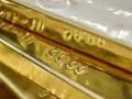 توصيات الفوركس تؤثر على صفقات بيع الذهب