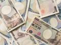 اسعار زوج الدولار ين ورؤية هبوطية جديدة
