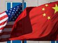 اليوان الصيني يرتفع مع تنامى تحذيرات الصين