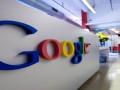شركة جوجل تعود للمزيد من الارباح