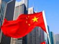 الواردات الصينية وتوقعات دخولها حيز التنفيذ هذا الشهر