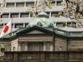 البنك المركزي الياباني يعجز عن رفع التضخم