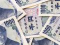اسعار الدولار ين تتأثر بضعف الدولار الامريكي
