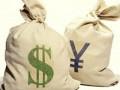 الدولار يصعد بقوة مقابل الين الياباني