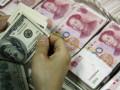 تراجع الدولار الأمريكي مع تنامى أسعار الين