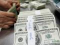 انخفاض الدولار واستقرار اليورو بسوق العملات الاجنبية بعد أن قرر شركاء الائتلاف الألمان حل الخلاف