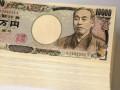 الين الياباني يرتفع بقوة بدعم من الاضطرابات الاقتصادية