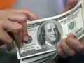 الدولار الامريكي يتراجع بدعم من تصريحات باول