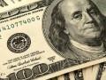 الدولار يرتفع بشكل كبير مقابل العملات