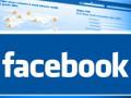 البورصة الامريكية وترقب لمستويات جديدة لاسعار الفيسبوك
