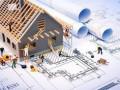 أخبار فوركس هامة وترقب لبيان تصاريح البناء الأمريكي