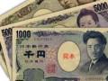 معلومات هامة عن الين الياباني