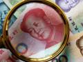 تداولات الدولار ين وترقب لمستويات جديدة