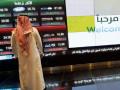 البورصة العالمية وايجابية متوقعة لمؤشر الفوتسي الفترة المقبلة