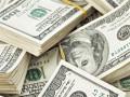 أسعار الدولار تتراجع مما ينعكس على العملات بالإرتفاع