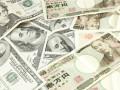 الدولار الامريكي يتراجع مع ارتفاع الين