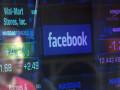 توقعات سهم الفيسبوك وثبات اشارات الشراء