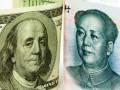 اليوان يتراجع في مقابل الدولار بشكل ملحوظ