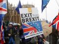 الاتحاد الاوروبي يعيد النظر فى تأخير البريكسيت