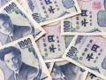 البنك المركزي الياباني لم يؤثر على صعود الدولار ين