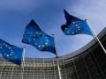 بيانات اليورو تنتظر نشرة البنك المركزي الأوروبي