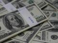 بيانات الدولار ويوم مليئ بالأحداث