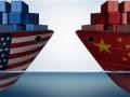الين الياباني يرتفع مقابل الدولار وسط الحرب التجارية