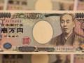 الدولار مقابل الين الياباني وتداولات دون الترند