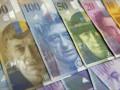 أسعار الدولار الأمريكي ترتفع مقابل الفرنك السويسري